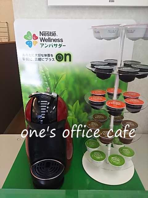 one's office cafe